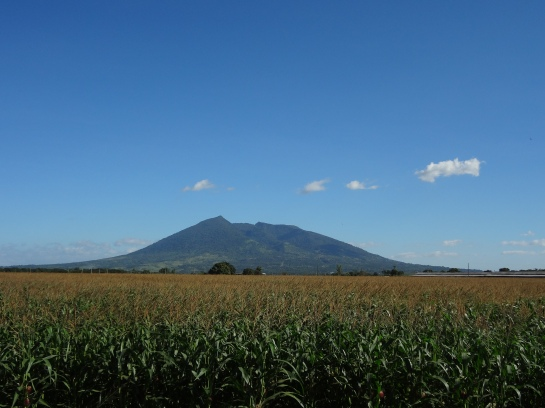 Arayat. With clouds! Thanks, Stephanie, for stopping the car.