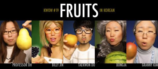 Professor Oh and Friends: Making the Korean language unforgettable. No kidding.