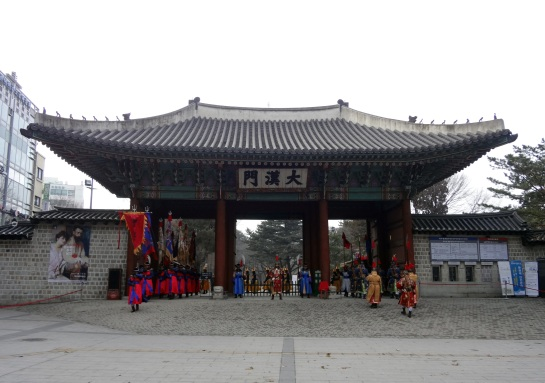 The gate to Deoksugung