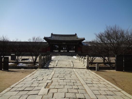 Changgyeonggung