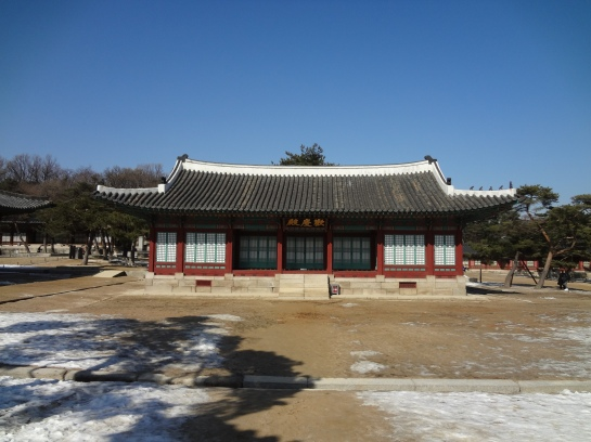 Hwangyeongjeon