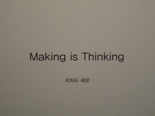 Making is Thinking. In English and Korean.