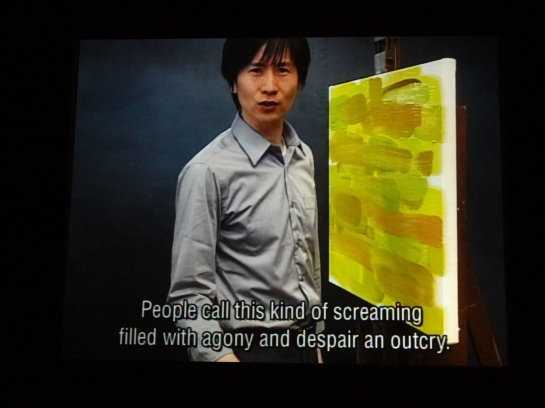 Still from Kim Beom's Yellow Scream (2012)